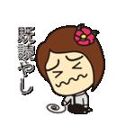 尾鷲弁(おわせべん)【ツバキ編 PART2】(個別スタンプ:15)
