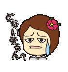 尾鷲弁(おわせべん)【ツバキ編 PART2】(個別スタンプ:17)