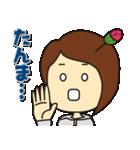 尾鷲弁(おわせべん)【ツバキ編 PART2】(個別スタンプ:21)