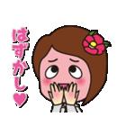 尾鷲弁(おわせべん)【ツバキ編 PART2】(個別スタンプ:22)