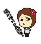 尾鷲弁(おわせべん)【ツバキ編 PART2】(個別スタンプ:23)
