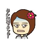 尾鷲弁(おわせべん)【ツバキ編 PART2】(個別スタンプ:24)