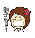 尾鷲弁(おわせべん)【ツバキ編 PART2】(個別スタンプ:29)