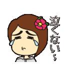 尾鷲弁(おわせべん)【ツバキ編 PART2】(個別スタンプ:35)