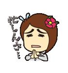 尾鷲弁(おわせべん)【ツバキ編 PART2】(個別スタンプ:37)