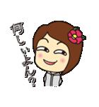 尾鷲弁(おわせべん)【ツバキ編 PART2】(個別スタンプ:38)