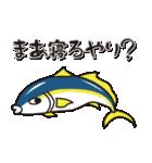 尾鷲弁(おわせべん)【ツバキ編 PART2】(個別スタンプ:39)