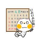 新年号「令和」元年(個別スタンプ:2)