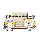 新年号「令和」元年(個別スタンプ:5)