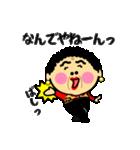 関西のおばたん3日目(個別スタンプ:01)