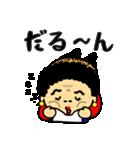 関西のおばたん3日目(個別スタンプ:05)
