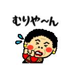 関西のおばたん3日目(個別スタンプ:08)