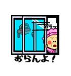 関西のおばたん3日目(個別スタンプ:09)