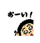 関西のおばたん3日目