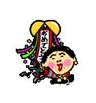 関西のおばたん3日目(個別スタンプ:14)