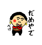関西のおばたん3日目(個別スタンプ:15)