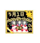 令和☆お誕生日☆5月1日ー31日(個別スタンプ:02)
