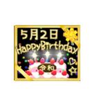 令和☆お誕生日☆5月1日ー31日(個別スタンプ:03)