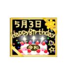 令和☆お誕生日☆5月1日ー31日(個別スタンプ:04)