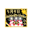 令和☆お誕生日☆5月1日ー31日(個別スタンプ:10)
