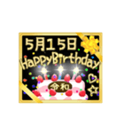 令和☆お誕生日☆5月1日ー31日(個別スタンプ:16)