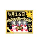 令和☆お誕生日☆5月1日ー31日(個別スタンプ:17)