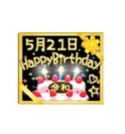 令和☆お誕生日☆5月1日ー31日(個別スタンプ:22)