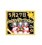 令和☆お誕生日☆5月1日ー31日(個別スタンプ:28)