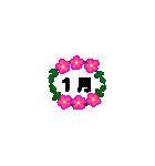 お花のリース*日常*月齢*連絡(個別スタンプ:01)