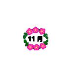 お花のリース*日常*月齢*連絡(個別スタンプ:11)