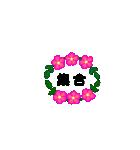 お花のリース*日常*月齢*連絡(個別スタンプ:31)