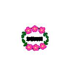 お花のリース*日常*月齢*連絡(個別スタンプ:36)