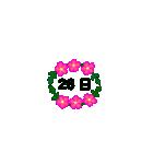 お花のリース*日常*日付*連絡(個別スタンプ:26)