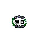 お花のリース*日常*日付*連絡(個別スタンプ:30)