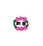 お花のリース*日常*日付*連絡(個別スタンプ:31)