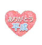 改元に使える♥瓜坊&日めくりカレンダー♥(個別スタンプ:02)