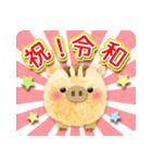 改元に使える♥瓜坊&日めくりカレンダー♥(個別スタンプ:05)