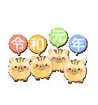改元に使える♥瓜坊&日めくりカレンダー♥(個別スタンプ:06)