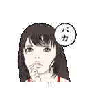 「バカ❤」(個別スタンプ:01)