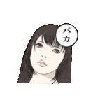 「バカ❤」(個別スタンプ:04)