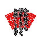 筆デカ文字[令和・新元号](個別スタンプ:03)