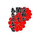 筆デカ文字[令和・新元号](個別スタンプ:16)