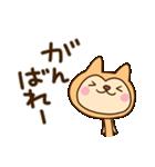 リンゴいぬちゃん(基本セット)