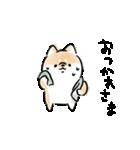 日常会話をする犬(個別スタンプ:04)