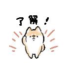 日常会話をする犬(個別スタンプ:09)