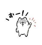 日常会話をする犬(個別スタンプ:15)