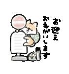 日常会話をする犬(個別スタンプ:29)