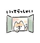 日常会話をする犬(個別スタンプ:30)