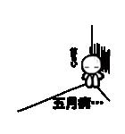 5月スタンプ(個別スタンプ:09)