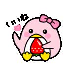 ピンクのペンギンさん。(個別スタンプ:01)